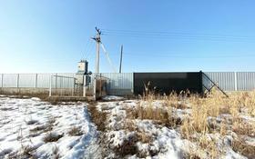 Промбаза 1.36 га, мкр Теректы, Айналмалы за 189 млн 〒 в Алматы, Алатауский р-н