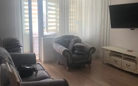 3-комнатная квартира, 89 м², 4/7 этаж помесячно, улица 38 за 250 000 〒 в Нур-Султане (Астана), Есиль р-н