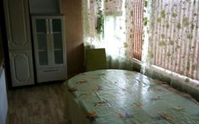 2-комнатная квартира, 56 м² помесячно, 3-й мкр за 75 000 〒 в Актау, 3-й мкр