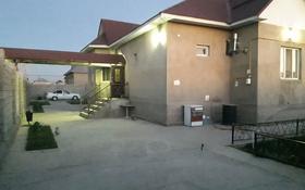 6-комнатный дом, 171 м², 8 сот., мкр Достык , Жигер 2159 за 29 млн 〒 в Шымкенте, Каратауский р-н