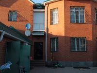 6-комнатный дом, 280 м², 6 сот.