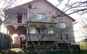 5-комнатный дом, 220 м², 17 сот., мкр Алатау, Жулдыз 21 за 78 млн 〒 в Алматы, Бостандыкский р-н