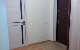 2-комнатная квартира, 69.1 м², 4/9 этаж, Байтурсынова — Темирбека Жургенова за 25 млн 〒 в Нур-Султане (Астана), Алматы р-н