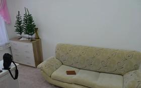 3-комнатная квартира, 61 м², 1/5 этаж помесячно, Гоголя 50/1 за 120 000 〒 в Караганде, Казыбек би р-н