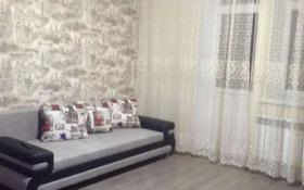 1-комнатная квартира, 46 м², 4/5 этаж, 6 мкр. болашак за 13 млн 〒 в Талдыкоргане