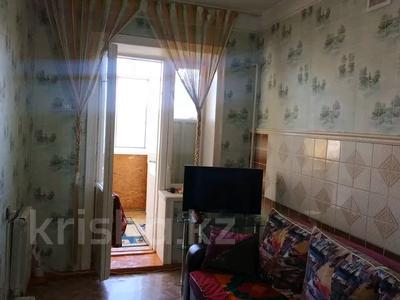 3-комнатная квартира, 63 м², 5/5 этаж, 8 мкр 20 за 11.3 млн 〒 в Таразе — фото 6
