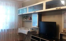 2-комнатная квартира, 46 м², 3/4 этаж посуточно, Проспект Абая 198 — Байзак батыра за 6 000 〒 в Таразе