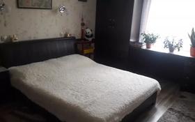 5-комнатный дом, 102 м², 7 сот., Абылай Хана 353 за ~ 19.6 млн 〒 в Талдыкоргане