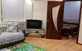 3-комнатная квартира, 61.3 м², 1/2 этаж, Островского 8 за 15 млн 〒 в Балхаше