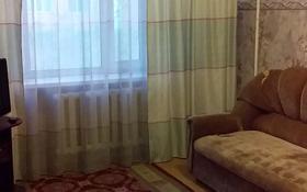 1-комнатная квартира, 30 м², 1/4 этаж посуточно, Мкр Жетысу 6 — Оформление командировачных документов(полный пакет) за 4 500 〒 в Талдыкоргане