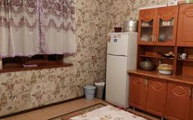 6-комнатный дом, 300 м², 8 сот., мкр Достык , улица Жайсан 1332 — Талжибек за 20 млн 〒 в Шымкенте, Каратауский р-н