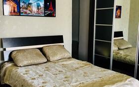 1-комнатная квартира, 35 м², 3/5 этаж посуточно, Назарбаева 36 за 7 000 〒 в Усть-Каменогорске