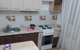 1-комнатная квартира, 45.7 м², 11/13 этаж, мкр Нуркент (Алгабас-1), Алгабас-1 43 за 16.2 млн 〒 в Алматы, Алатауский р-н