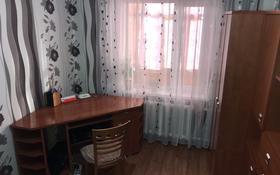 3-комнатная квартира, 72 м², 9/9 этаж, Бозтаева 40Д за 15.5 млн 〒 в Семее