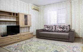 2-комнатная квартира, 70 м², 5/9 этаж посуточно, СарыАрка 40 за 12 000 〒 в Атырау