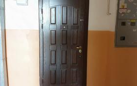 2-комнатная квартира, 80 м², 15/15 этаж, мкр Мамыр-3, Мкр Мамыр-3 23 за 30.6 млн 〒 в Алматы, Ауэзовский р-н