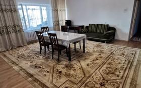 5-комнатная квартира, 129 м², 3/5 этаж, Төле би 47 — Желтоксан за 25 млн 〒 в