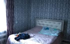 2-комнатный дом, 70 м², 6 сот., Бобровка 4778 за 3.5 млн 〒 в Семее