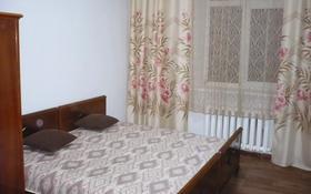 2-комнатная квартира, 55.6 м², 2/3 этаж, Достык 123 — Чайкиной за 35 млн 〒 в Алматы