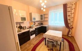 2-комнатная квартира, 73 м², 5/13 этаж посуточно, Сарайшык 7/1 за 9 000 〒 в Нур-Султане (Астана), Есиль р-н