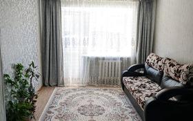 2-комнатная квартира, 42 м², 2/5 этаж, 3-й микрорайон 30 за 10 млн 〒 в Риддере