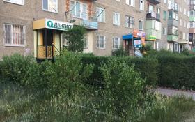 Офис площадью 104 м², Ул.Казахстанская 120 за 30 млн 〒 в Шахтинске