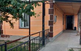 5-комнатный дом, 85 м², 8 сот., мкр Боралдай (Бурундай), Дачная за 25 млн 〒 в Алматы, Алатауский р-н