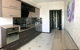 2-комнатная квартира, 42 м², 8/12 этаж, Бабаева — Радостовца за 27 млн 〒 в Алматы