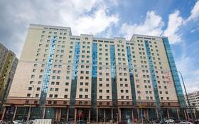 3-комнатная квартира, 96.1 м², Мангилик Ел 17 за 28.8 млн 〒 в Нур-Султане (Астана)