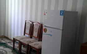 1 комната, 27 м², мкр Орбита-3, Каблукова 129/2 за 14 000 〒 в Алматы, Бостандыкский р-н