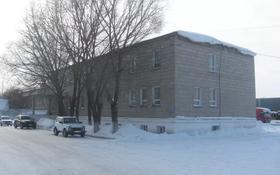 Промбаза 2.4817 га, Переулок Рауан 18 за ~ 850.6 млн 〒 в Нур-Султане (Астана), Сарыарка р-н