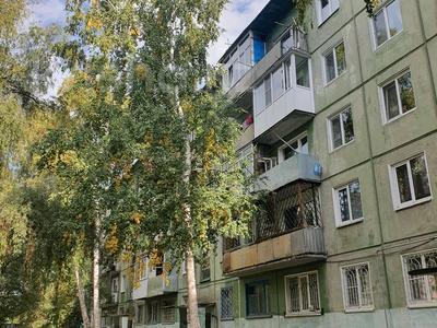 4-комнатная квартира, 61 м², 2/5 этаж, улица 30-й Гвардейской Дивизии 34 за 15.5 млн 〒 в Усть-Каменогорске — фото 2