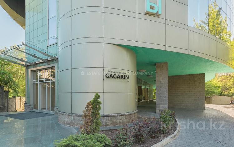Офис площадью 50.64 м², проспект Гагарина 258В за 2 300 〒 в Алматы, Бостандыкский р-н