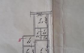 2-комнатная квартира, 51.6 м², 3/3 этаж, 2я Молодежная Уральск 2 1.4 за 10 млн 〒 в Деркуле