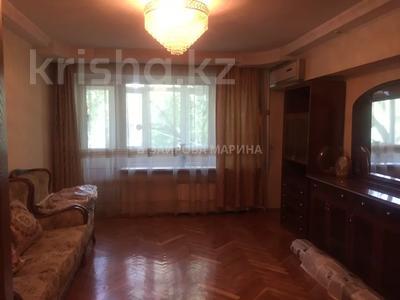 3-комнатная квартира, 86 м², 2/5 этаж, Жандосова — Берегового за 33 млн 〒 в Алматы, Ауэзовский р-н