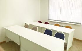 Офис площадью 25 м², Муканова 241 — Шевченко за 130 000 〒 в Алматы, Алмалинский р-н