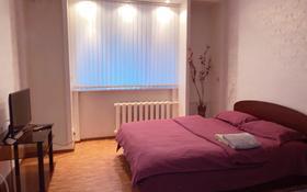 1-комнатная квартира, 44 м², 1/5 этаж посуточно, Лободы — Гоголя за 6 000 〒 в Караганде