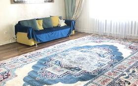 4-комнатный дом, 160 м², 5 сот., Тельман — Аныракай за 46 млн 〒 в Нур-Султане (Астана), Есиль р-н