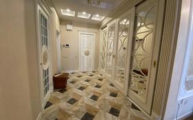 5-комнатная квартира, 250 м², 4/5 этаж, Мкр каратал за ~ 88.9 млн 〒 в Талдыкоргане