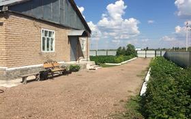 4-комнатный дом, 72.5 м², 9 сот., Булавского 8 за 15 млн 〒 в Акколе