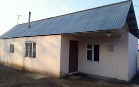 4-комнатный дом, 70 м², 5 сот., П 2 — Достык за 7 млн 〒 в Карасае