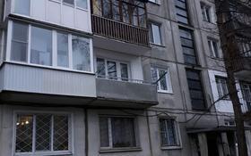 2-комнатная квартира, 49 м², 4/5 этаж, улица Беспалова 45/2 — Карбышева за 11.7 млн 〒 в Усть-Каменогорске