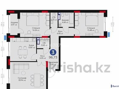 3-комнатная квартира, 97 м², 3/9 этаж, Манглик Ел 56 за 58 млн 〒 в Нур-Султане (Астане), Есильский р-н