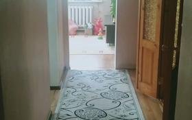 3-комнатный дом, 63 м², Ульяновская 23 за 12 млн 〒 в Усть-Каменогорске