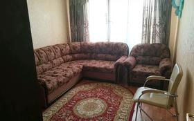 4-комнатная квартира, 75 м², 2/5 этаж, Ивушка за 12.5 млн 〒 в Капчагае
