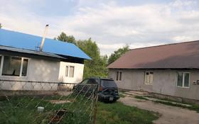 10-комнатный дом, 300 м², 8 сот., Алатауский р-н, мкр Алгабас за 25 млн 〒 в Алматы, Алатауский р-н