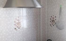 2-комнатная квартира, 48 м², 1/3 этаж, 3-й мкр за 8.5 млн 〒 в Актау, 3-й мкр