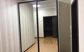 2-комнатная квартира, 85 м², 8/12 этаж помесячно, Мангилик ел — Жанибек Керей за 200 000 〒 в Нур-Султане (Астана), Есильский р-н