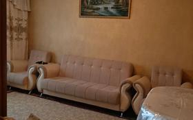 3-комнатная квартира, 71 м², 2/12 этаж, Тамерлановское шоссе — Желтоксан за 25 млн 〒 в Шымкенте, Аль-Фарабийский р-н