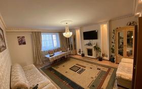 4-комнатная квартира, 140 м², 5/10 этаж помесячно, Бокейхана 2 за 350 000 〒 в Нур-Султане (Астана), Есиль р-н